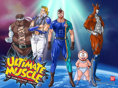 ultimate-muscle